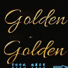 黄金字体特效