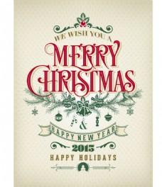 复古圣诞艺术字海报矢量素材