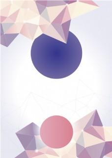 抽象形状电商背景设计