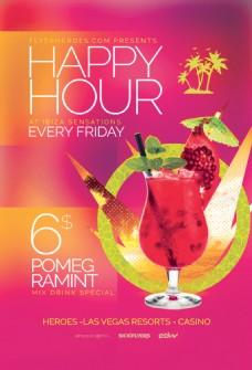 玫红色国外创意欧美风酒吧宣传海报