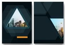 城市商务大楼三角形封面画册背景