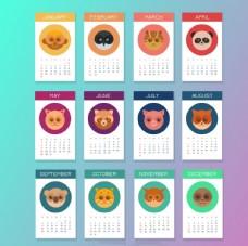 可爱的动物日历