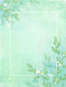 小清新水彩印花单页背景