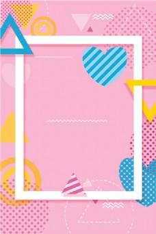 粉色爱心图案广告背景图