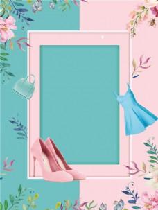 时尚夏季女装新品上市dm单页背景