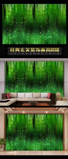 迷幻绿色森林高清玄关电视背景墙