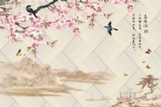 鸟鸣涧中式石雕电视背景墙