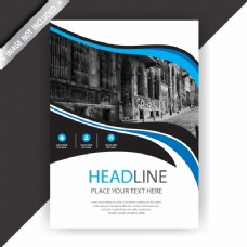 蓝色和白色与黑色的细节业务手册