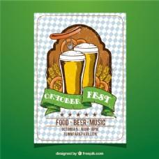 啤酒节,两瓶啤酒海报
