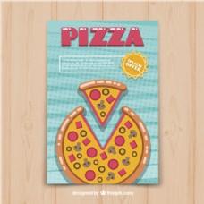 平面设计比萨手册