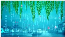 江南中国字视频素材
