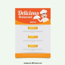 餐厅菜单有趣厨师