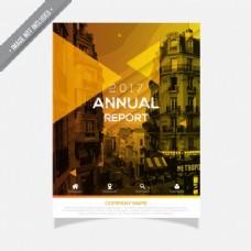 黄设计年度repport
