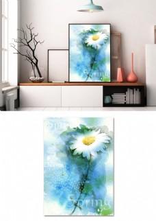 小清新水彩蓝色雏菊书房客厅装饰画