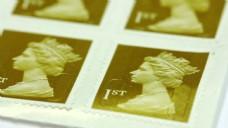 皇家邮政头等邮票