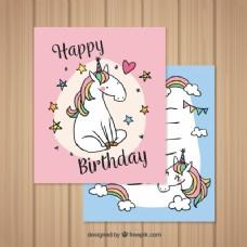 漂亮的生日卡片和手绘的独角兽