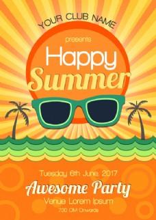 夏日派对海报设计