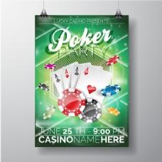 扑克派对海报模板