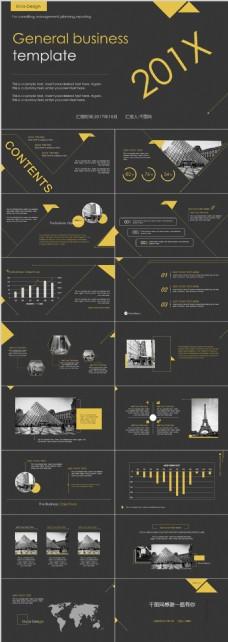细线与形状极简视觉创意黄黑简约商务PPT模板
