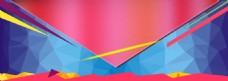 彩色线条几何背景