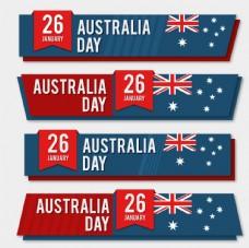 澳大利亚国庆日横幅