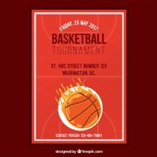 篮球比赛宣传册