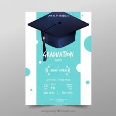 优雅的毕业海报