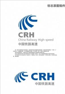 中国铁路交通和谐号标志