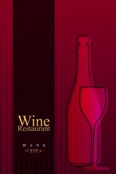 红酒餐厅矢量素材