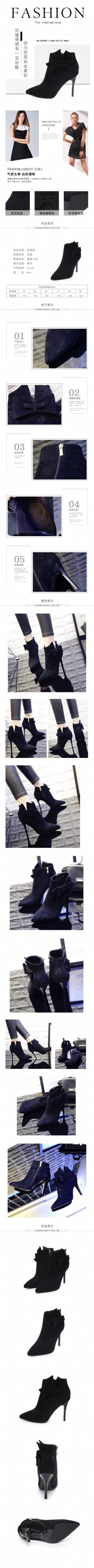女鞋单鞋详情页