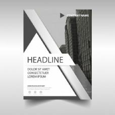 灰色年度报告书封面模板