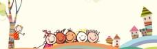 卡通城堡儿童背景