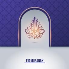 开斋节穆巴拉克背景与阿拉伯字体