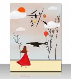 秋分红衣女孩鲸鱼清新文艺手绘插画创意海报