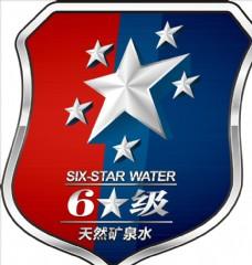 蓝剑 矿泉水 6级