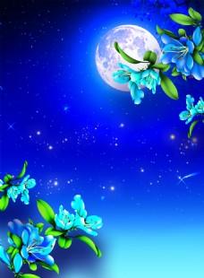 明月夜色繁星花朵背景