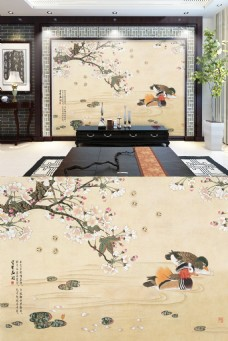 中国风樱花鸳鸯背景墙