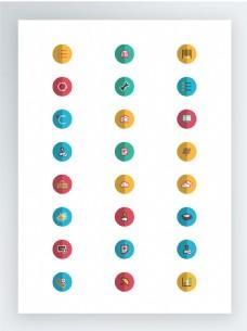 折叠常用综合性图标集