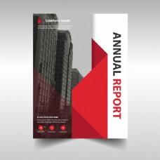 红色商业年报模板