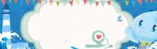 卡通动物彩色三角banner背景素材