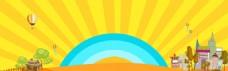卡通彩虹阳光背景