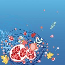 手绘石榴心形树叶蓝色背景