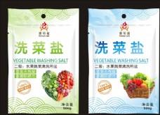 洗菜盐包装设计