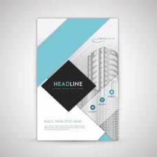 蓝色和白色商务手册