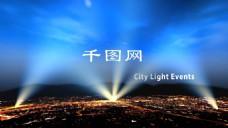 城市之夜logo片头