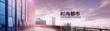 网页设计banner背景图