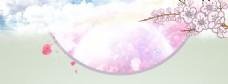 浪漫花瓣天空背景