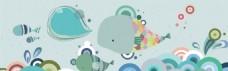 卡通水珠海豚背景
