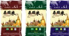 泰国米包装设计