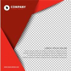 红色商务宣传册模板